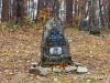 wisniowa-cmentarz19