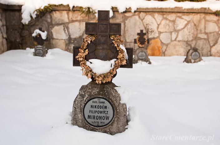 Военное кладбище № 180 Тарновец