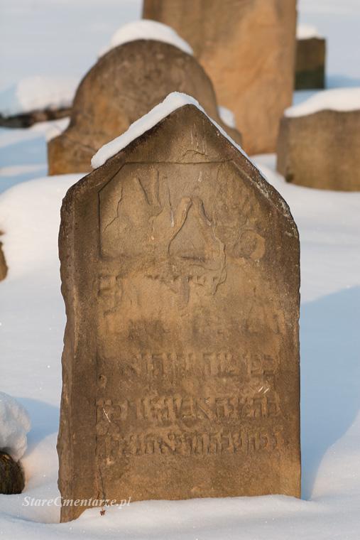 Ryglice cmentarz żydowski macewa