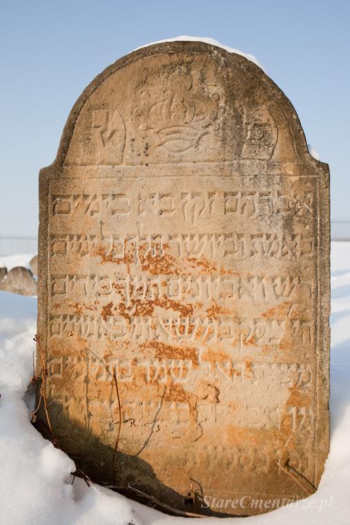 nagrobek na cmentarzu żydowskim55