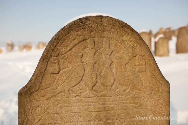 Ryglice cmentarz żydowski78