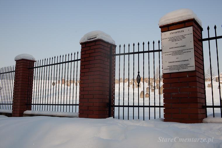 brama cmentarza żydowskiego