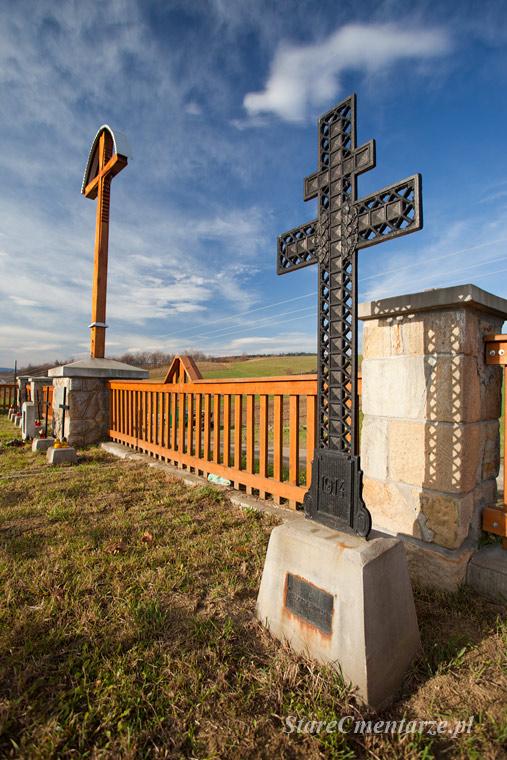 Bieździedza cmentarz wojskowy