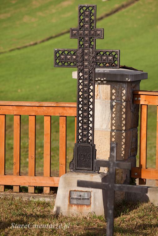 Biezdziedza cmentarz wojenny