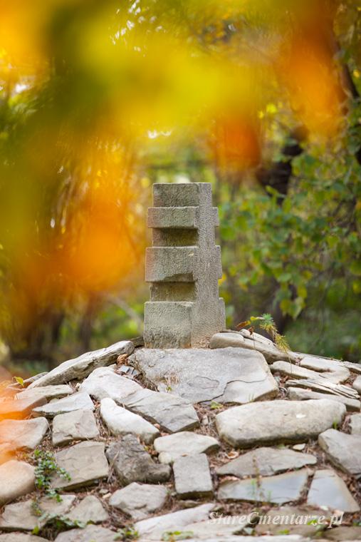 Ożenna cmentarz krzyż
