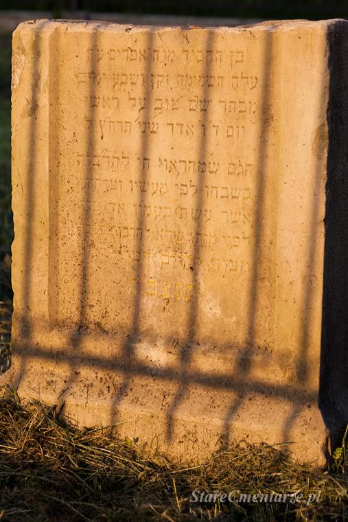 stare cmentarze żydowskie