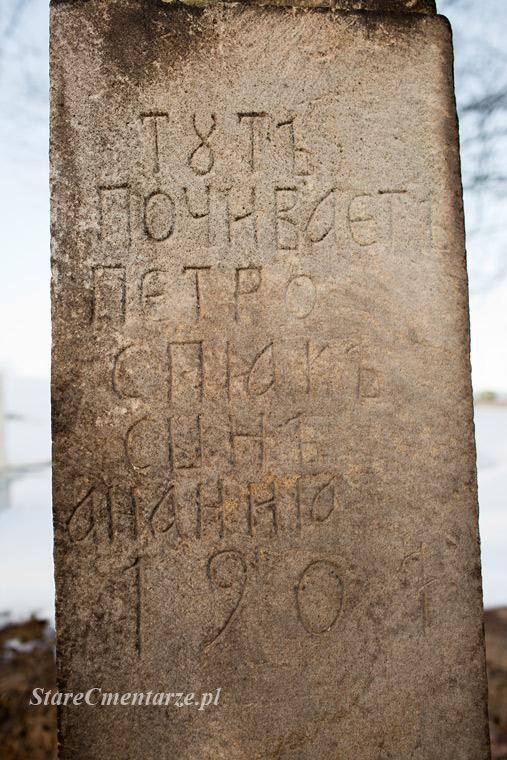 inskrypcja cyrylica